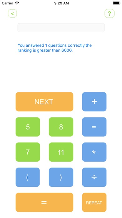 Fundamental Maths For Kids screenshot 3