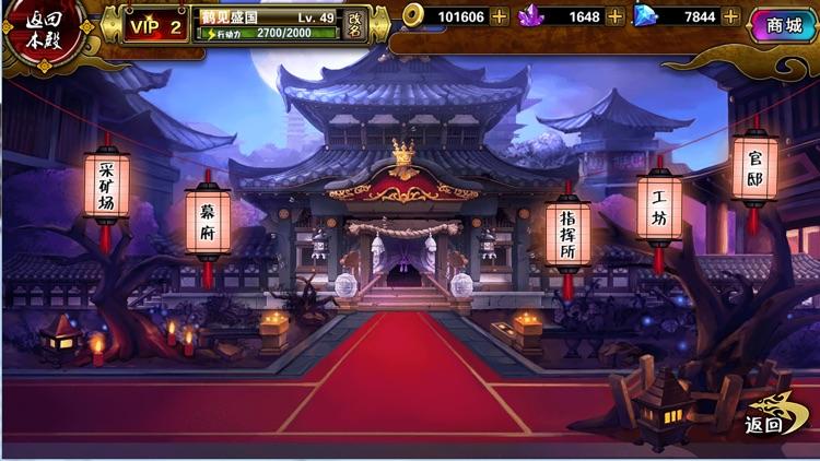 战姬少女(二次元)二次元动漫角色 screenshot-3