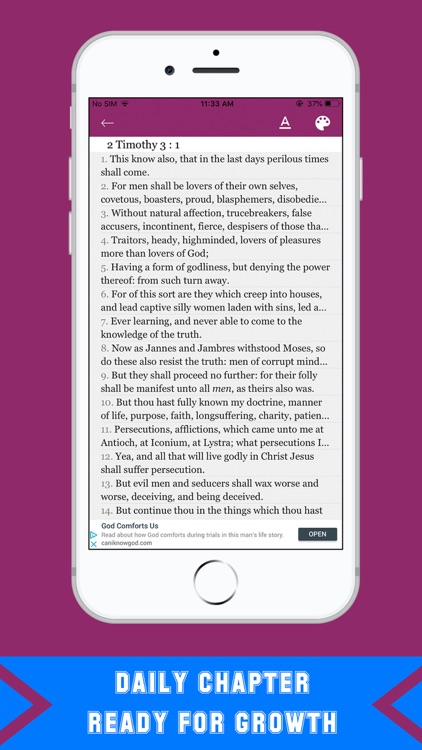 King James Bible - Dramatized screenshot-7
