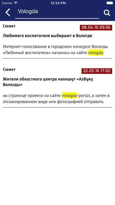 ГТРК «Вологда»