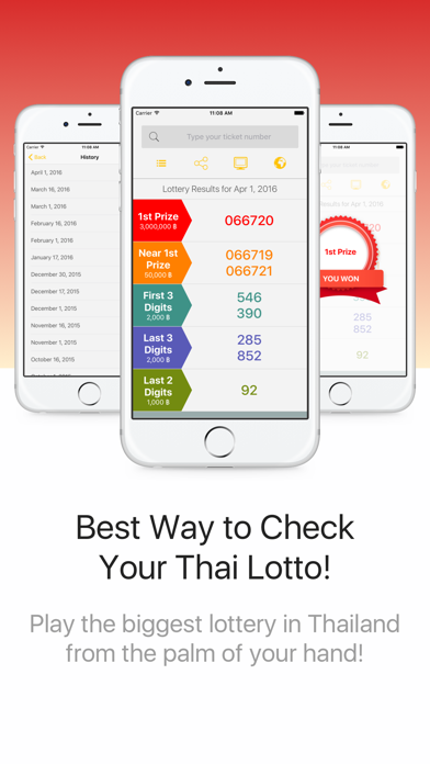 Thai National Lottery screenshot two