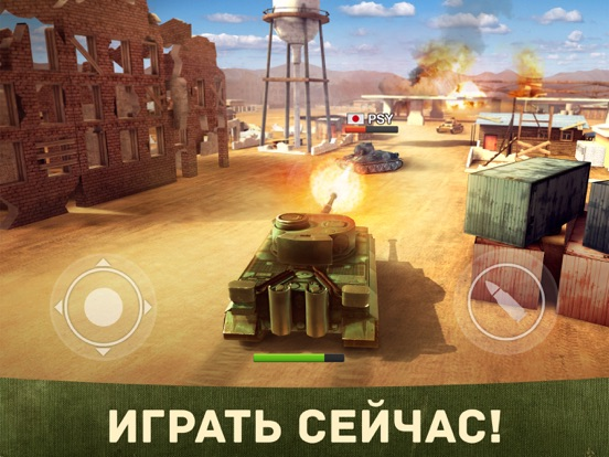 War Machines: Танки Игры на iPad