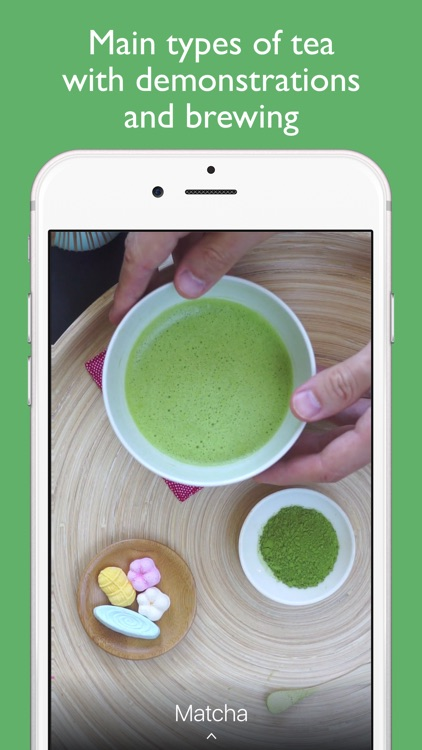 The Tea App screenshot-1