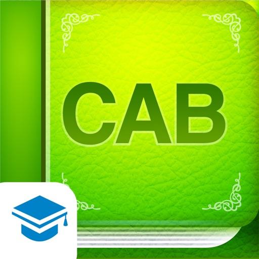CAB(SPI) 【Study Pro】
