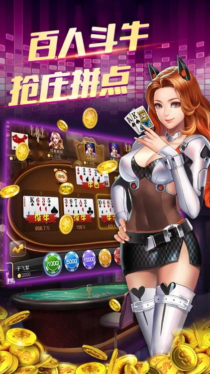 电玩城捕鱼大师-全民捕鱼欢乐街机游戏 screenshot-4