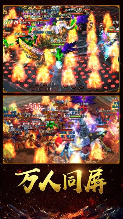烈焰归来 screenshot-2
