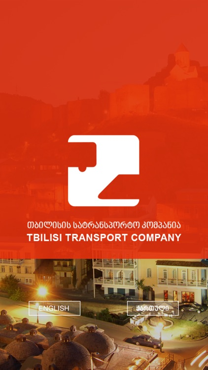 Tbilisi Transport Company