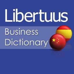 Libertuus de negocios ES-CH