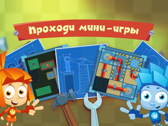 Игра Фиксики: новая игра для детей