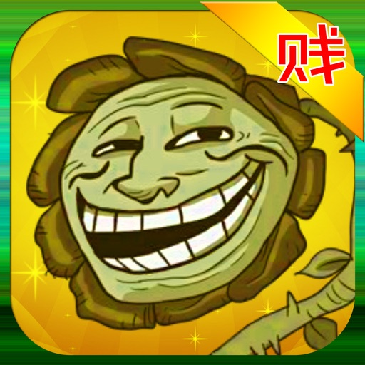 Troll Face Escape 2