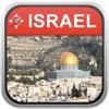オフラインマッフ イスラエル: City Navigator Maps