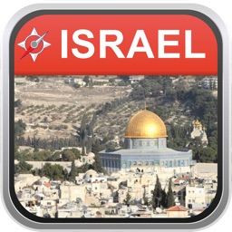 Offline Map Israel: City Navigator Maps
