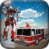 消防車ロボットの車の変換