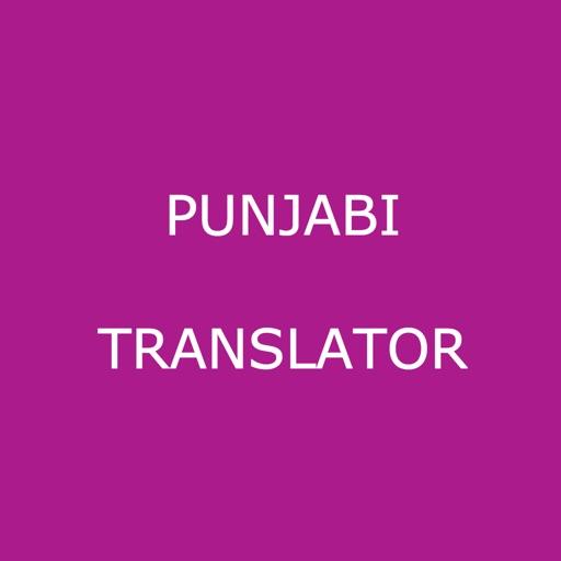 English to Punjabi Translator by SentientIT Software Solution