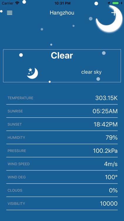 Future Weather screenshot-3