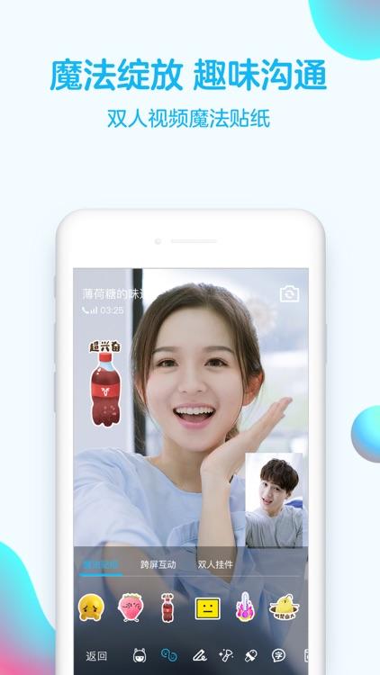 QQ screenshot-0
