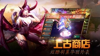 最强奇际:觉醒-最新3D魔幻动作手游 screenshot four