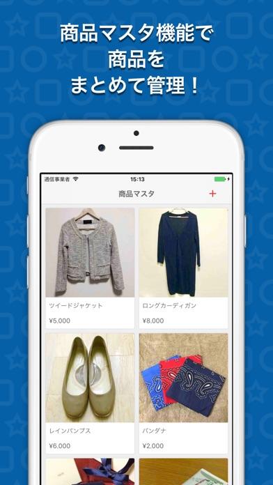 フリマアプリの売上管理-セラーブック 自動のフリマ売上管理スクリーンショット4