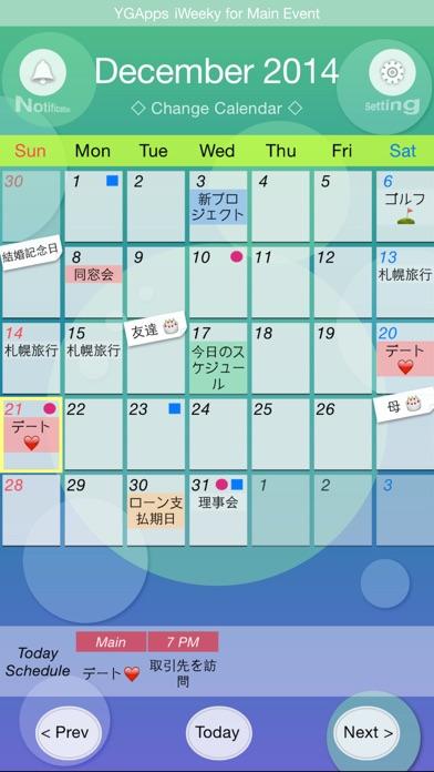 iWeeky Calendarのスクリーンショット