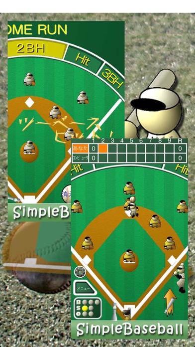 ボード野球 Fのおすすめ画像2