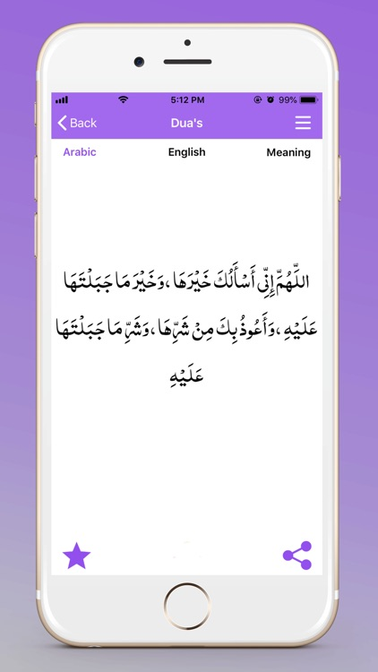 Muslim Prayer's screenshot-6