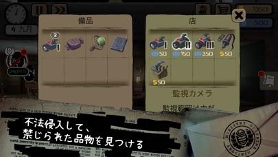 Beholder screenshot1