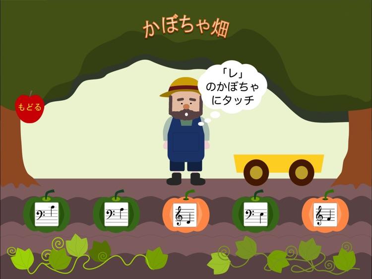 おんぷサファリパーク screenshot-4