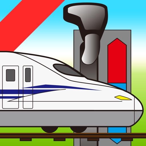 マスコンで電車カンカン