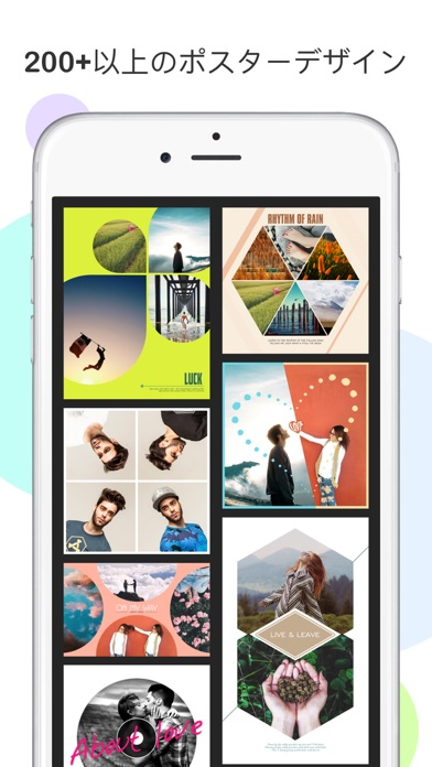 Mixoo - 写真コラージュ、レイアウト写真編集スクリーンショット3