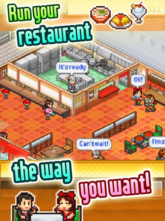Cafeteria Nipponica SP screenshot 8