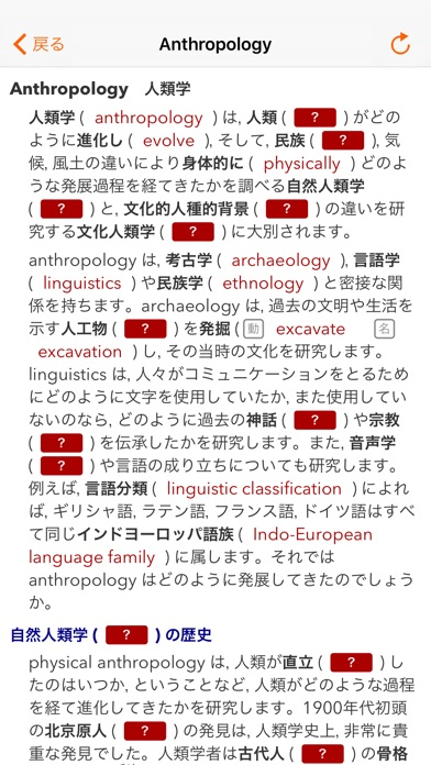 TOEFL®テスト英単語3800(4訂版) screenshot1