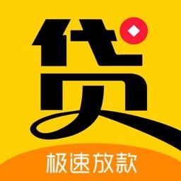 秒贷款-小额贷款app