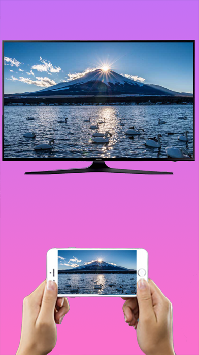 Screen Mirror for Samsung TV app image