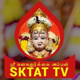 SKTAT TV
