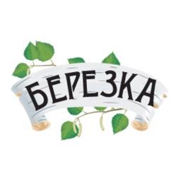 Кафе Берёзка, Тюмень