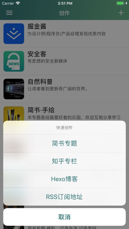 下一栈 screenshot-1