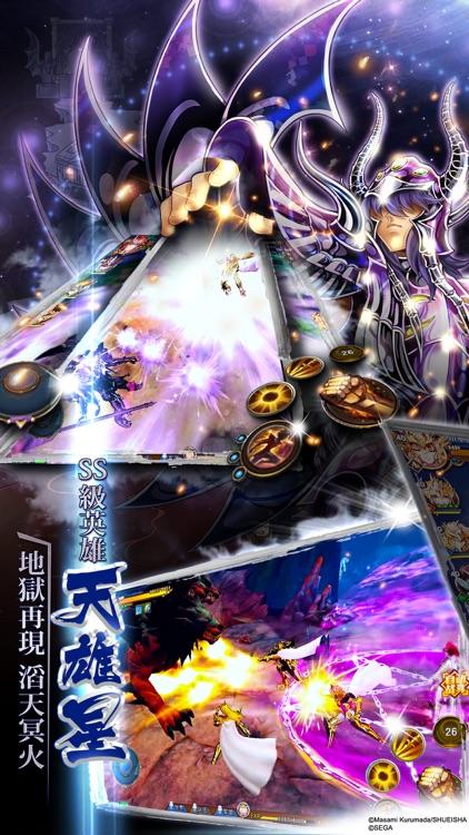 聖鬥士星矢3D