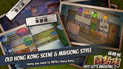 Screenshot for Let's Mahjong in Hong Kong App Store