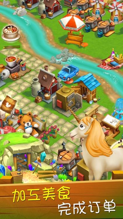 Dream Farm-farm games screenshot-4