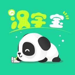 汉字宝 - 了解汉字、学习汉字