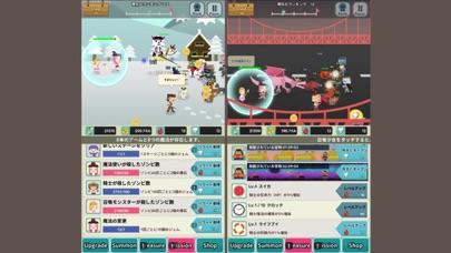 無限ダンジョン 2 VIP - 召喚少女とゾンビ ScreenShot5