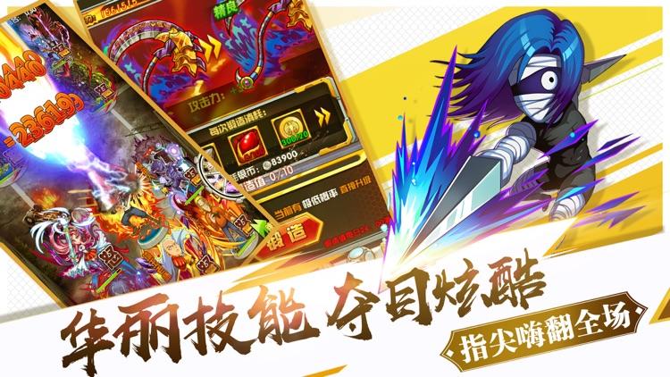 勇者战魂OL卡牌养成 - 英雄觉醒策略冒险游戏