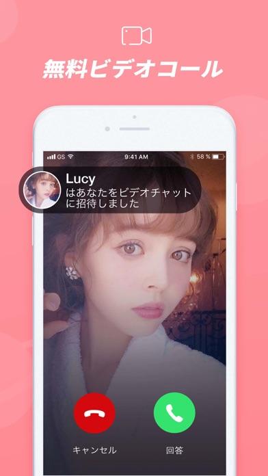 LivU - ランダム ビデオ チャットスクリーンショット