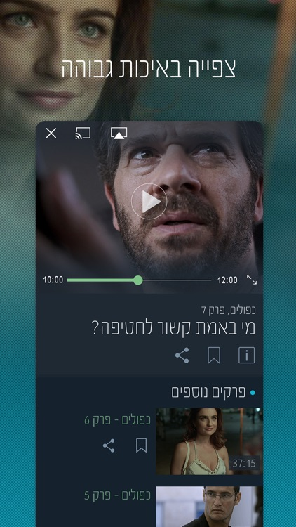 makoTV screenshot-3