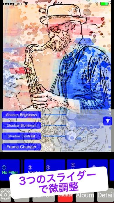 勝手に水彩画-写真を水彩画に加工するインスタ用フィルタ紹介画像2