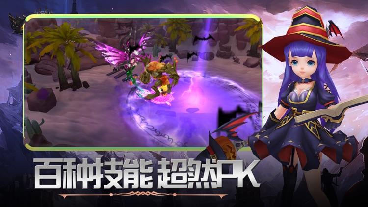 龙魂大陆-英雄觉醒:西方魔幻3D二次元动作手游 screenshot-4