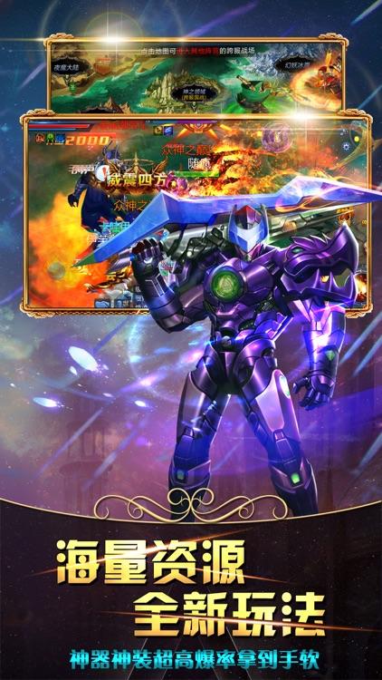 神谕-热血魔兽王者谱写光明荣耀 screenshot-3