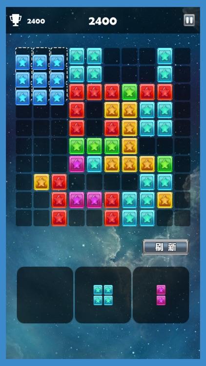 星星积木-休闲益智单机小游戏