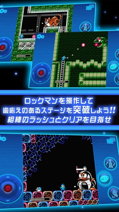ロックマン3 モバイル screenshot1