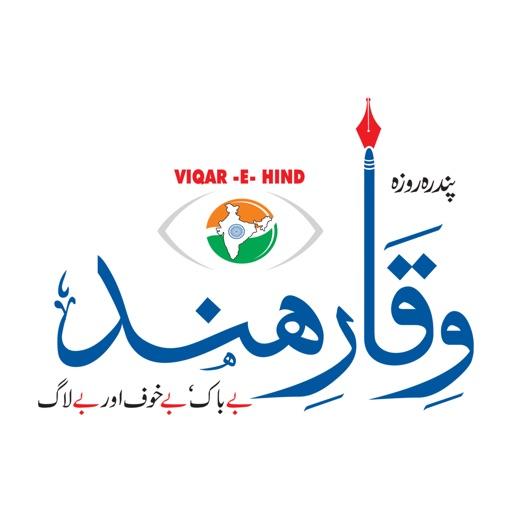 VIQAR-E-HIND